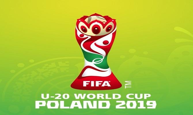 Copa do Mundo sub20
