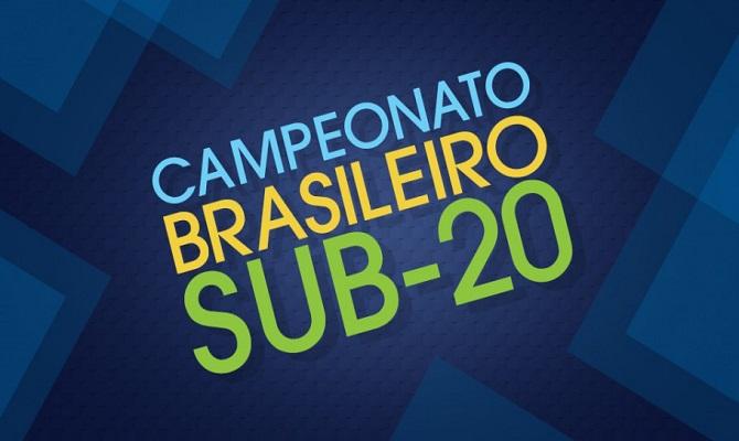 Resultado de imagem para FUTEBOL SUB20 - BRASILEIRÃO - LOGOS